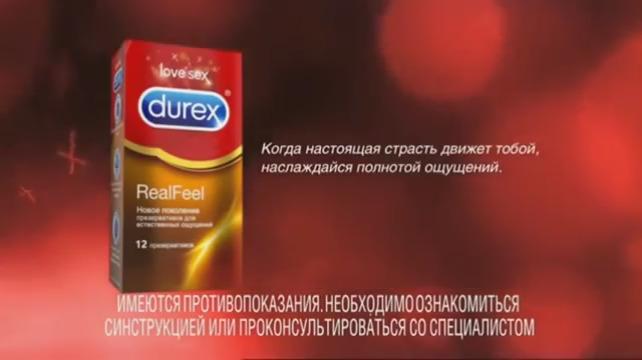 prezervativi-durex-realfeel